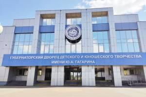 В Брянске родителям за бесплатный кружок предложили скинуться по 1500 рублей