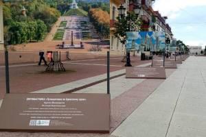 Выставка на бульваре Гагарина отправит зрителей в «Путешествие по Брянскому краю»