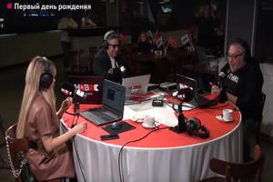 «Новое Радио» вещает в Брянске ровно год