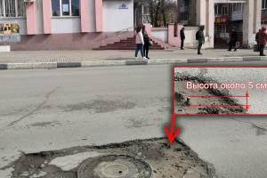 Брянских водителей предупредили об опасной ловушке на улице Красноармейской