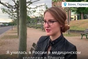 Медсестра из Брянска рассказала о работе в охваченной коронавирусом Германии