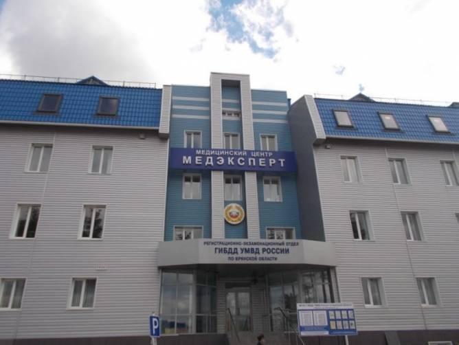 В Брянске двое сотрудников МРЭО получили взятку в 60 тысяч рублей