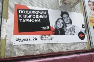 В Брянске сняли на видео пособников наркобарыг