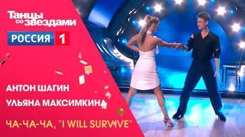 Брянский актер Антон Шагин выступил в полуфинале телешоу «Танцы со звездами»