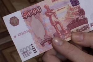 В Новозыбкове в супермаркете расплатились фальшивой 5-тысячной купюрой