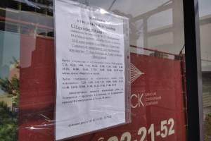 В Брянске стало известно обновлённое расписание автобусов №22