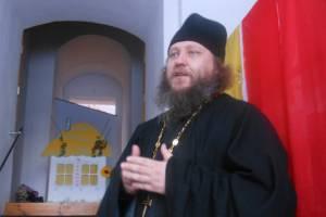 В Севске настоятель храма попал в ДТП