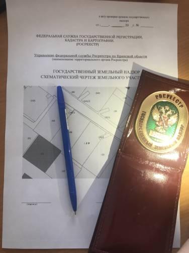 Брянский Росреестр подвел итоги государственного земельного надзора