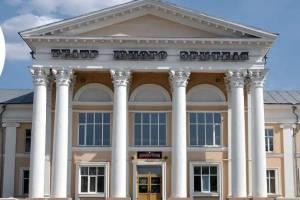 На реконструкцию брянского ТЮЗа в 2021-м году выделят 20 млн рублей