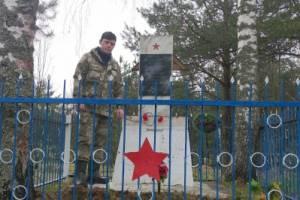 Брянцы посетили место боя партизанского отряда Волкова с фашистами