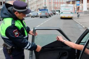 В Карачеве устроят облавы на тонированные авто