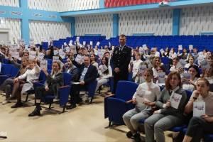 Брянским студентам и школьникам рассказали о противодействии экстремизму