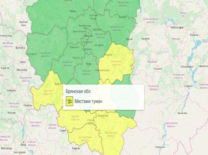 На Брянщине из-за тумана объявили «желтый» уровень опасности