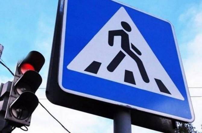 В Брянской области за неделю поймали 250 нетрезвых пешеходов