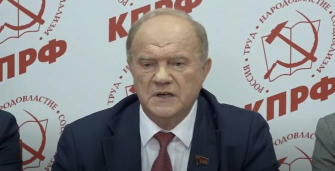 Брянскому губернатору Богомазу пригрозили отставкой