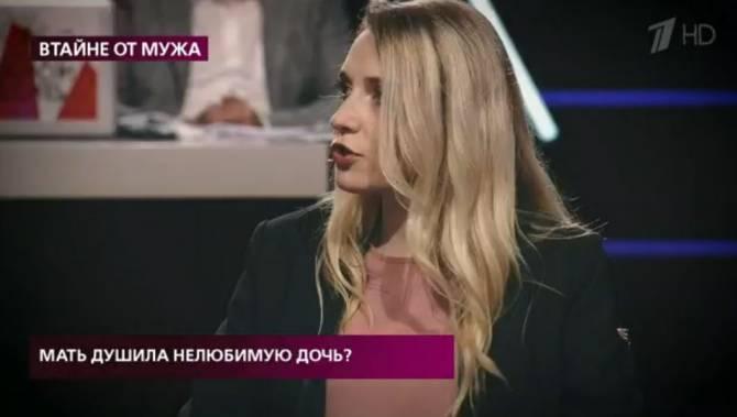 Главный редактор телеканала «Городской» выступила на Первом