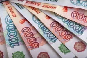 В Карачеве юриста осудят за мошенничество