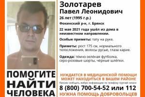 В Брянске ищут пропавшего 26-летнего Павла Золотарева