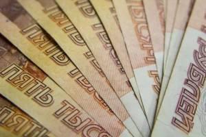 Брянец обманом получил 1,6 млн рублей компенсации за чернобыльское жилье
