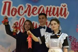 Власти Брянска поздравили выпускников на самоизоляции с последним звонком