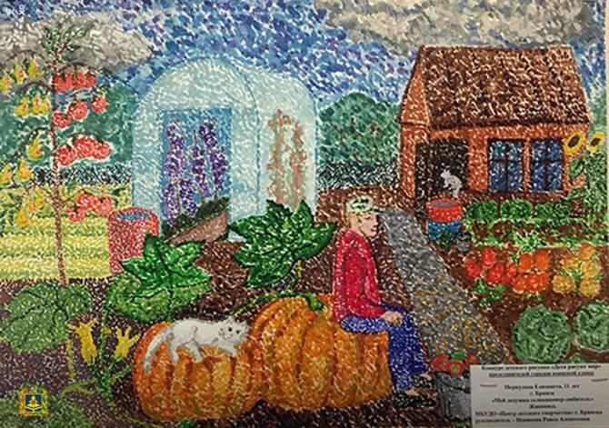 Работы юных брянцев вошли в выставку «Дети рисуют мир»