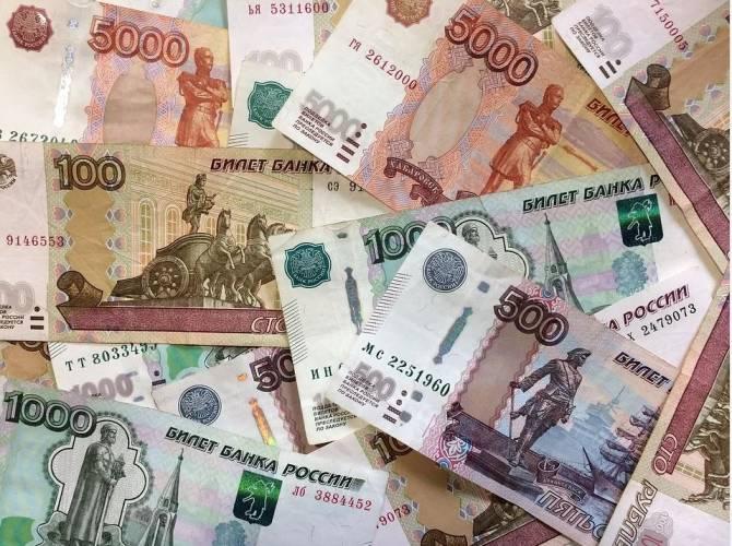 Налогоплательщики Брянска перечислили в бюджет почти 30 миллиардов