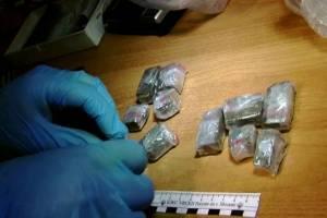 Брянца отправили в колонию на 9 лет за продажу наркотиков