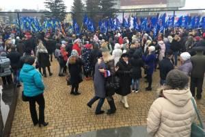 Брянские чиновники потратят на празднование Дня народного единства 600 тысяч рублей