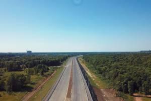 В Брянске шестиполосную дорогу-дамбу откроют 10 сентября