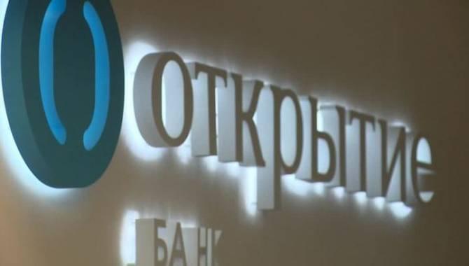 В Брянске грабители вскрыли банкомат и похитили 2 миллиона рублей