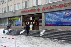 В Брянске на входе в клинико-диагностический центр умер мужчина