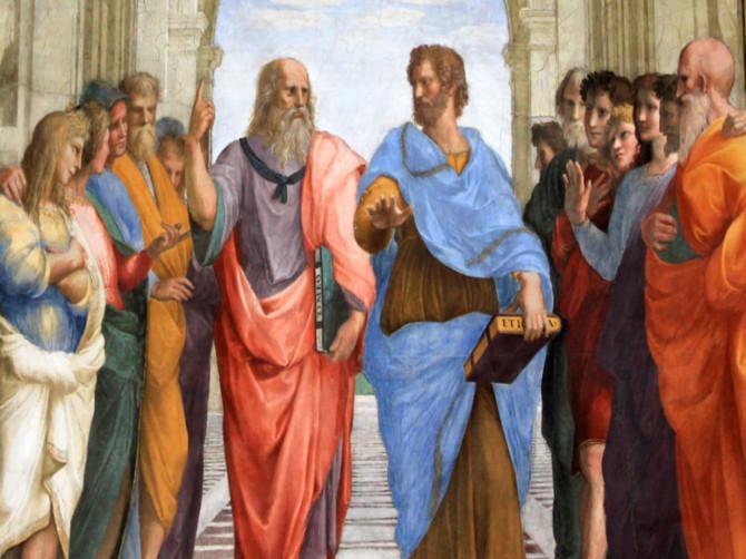 В Брянске пройдет философская встреча