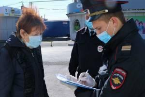 Советский районный суд наказал за несоблюдение самоизоляции 5 брянцев