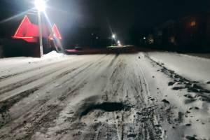 В поселке Локоть водителей предупредили о дорожной ловушке