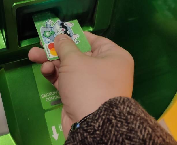 В Брянске уголовница украла застрявшие в банкомате деньги