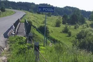 В Брянской области насчитали 20 ошибок в названиях рек и населенных пунктов