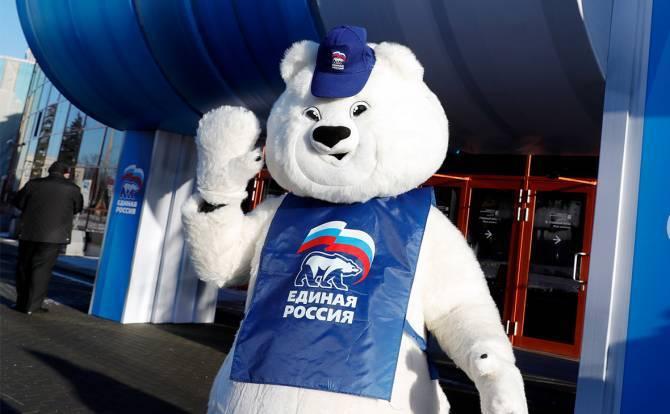 Родителей брянских школьников достали голосованием «Единой России»