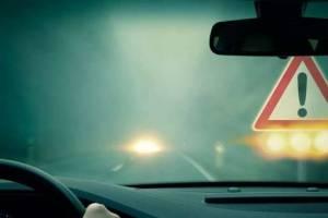 Брянских водителей предупредили о мокром снеге и гололедице
