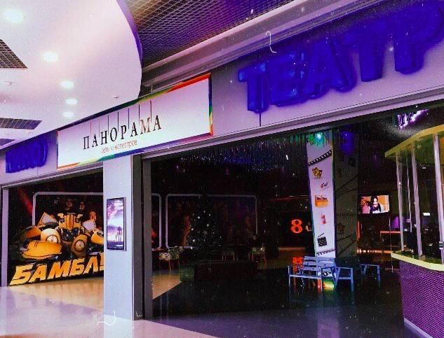 Брянцы сравнили цены в кинотеатрах в Туле и Воронеже