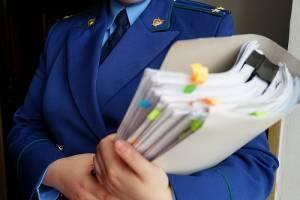 В Клинцах чиновники забыли о переселении аварийного дома