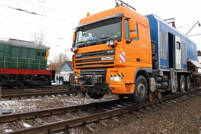 На Брянщине железнодорожные пути отремонтирует машина-трансформер