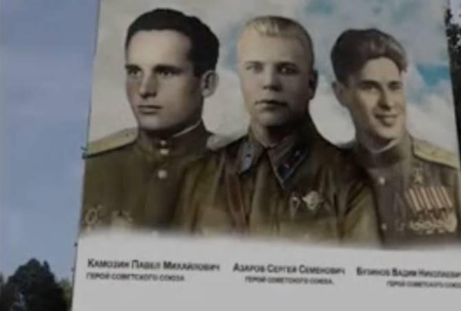 В Брянске появятся огромные портреты легендарных лётчиков