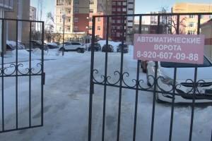 Большинство ворот во дворах брянских многоэтажек оказались вне закона