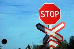 В Белых Берегах на три дня ограничат движение на железнодорожном переезде