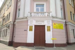 Брянский техникум заключил соглашение с белорусским колледжем