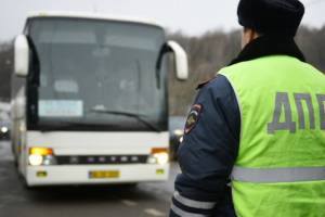 В Брянской области на нарушениях попались 772 водителя автобусов