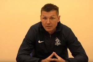 Александр Фомичев возглавит молодёжную команду брянского «Динамо»