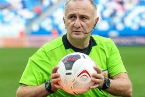 Стал известен арбитр матча брянского «Динамо» с «Нижним Новгородом»