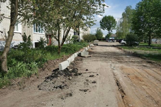 В Стародубе стартовал ремонт дворов