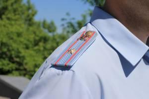 В Брянске оправдали обвиненных в служебном подлоге полицейских